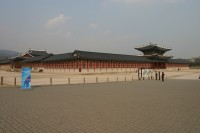 Highlight for Album: Gyeongbokgung Palace